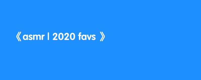 asmr   2020 favs