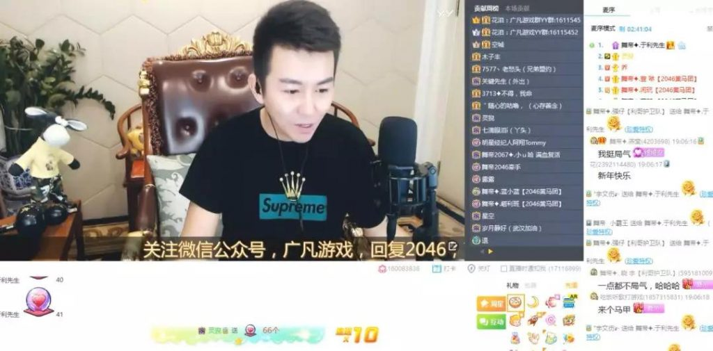 老利公布舞帝新项目:拍东北网剧!