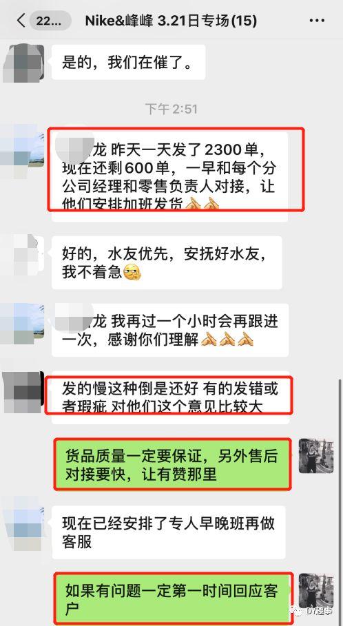"""""""假货?库存?残次品?""""峰峰回应:假货一赔100!复活赛晋级名单!"""